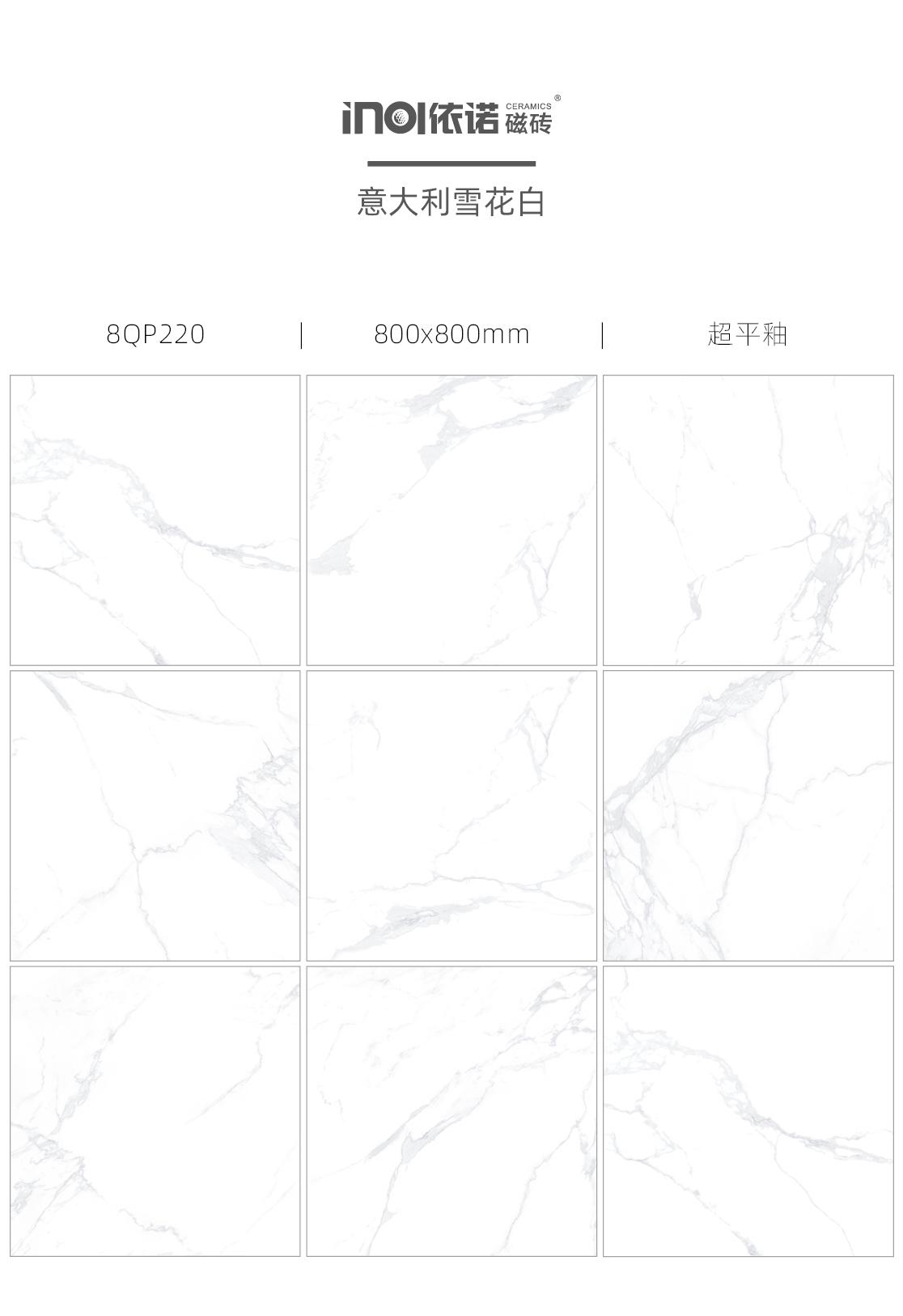 国产亚洲精品高清视频免费8QP220 雪花白5.jpg