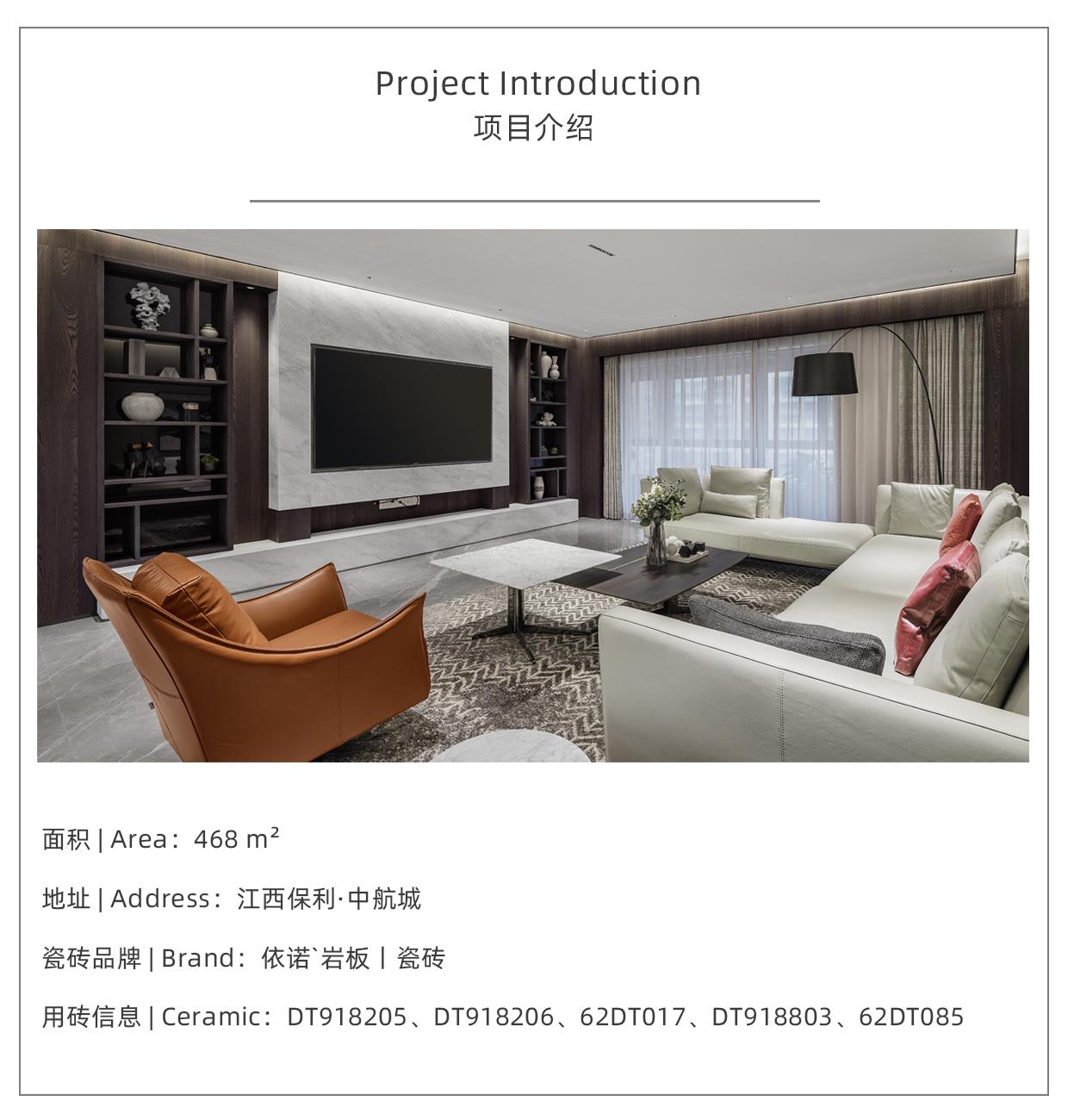 项目信息.jpg